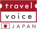 Travel Voice Japan