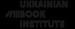 Ukrainian Book Institute