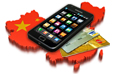 Online Payment in China statistics
