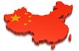 China statistics