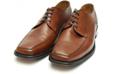Schuhhandel in Deutschland Statistiken