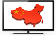 Media Industry in China - Statistics & Facts