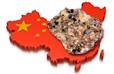 Natural Resources in China statistics