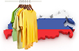 Apparel and footwear markets in Russia statistics